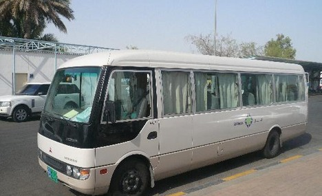 Al-Ain Bus Station