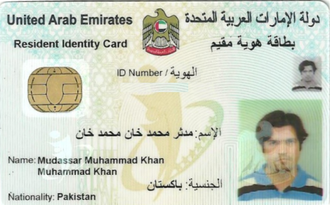 Dubai Emirates ID Card